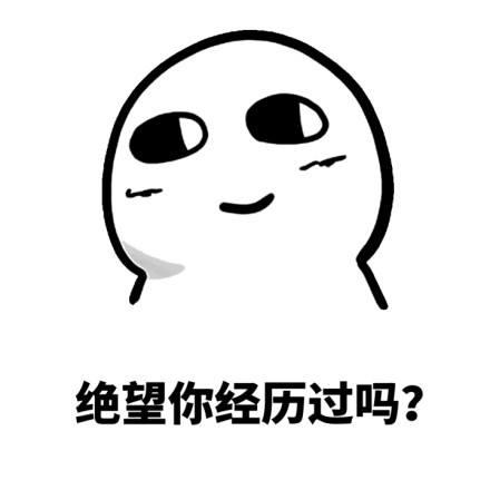 容器云平台No.6~企业级分布式存储Ceph